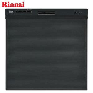 リンナイ 食器洗い乾燥機 RKW-404A-B ブラック 幅45cm スライドオープン/化粧パネル対応《特定保守製品》