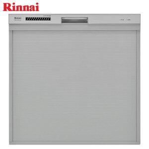 リンナイ 食器洗い乾燥機 RKW-404A-SV シルバー 幅45cm スライドオープン/化粧パネル対応《特定保守製品》