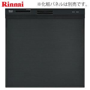 リンナイ 食器洗い乾燥機 RKW-404C-B ブラック 幅45cm スライドオープン/化粧パネル対応《特定保守製品》