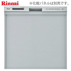 リンナイ 食器洗い乾燥機 RKW-404GP ステンレス調 幅45cm スライドオープン/化粧パネル対応《特定保守製品》