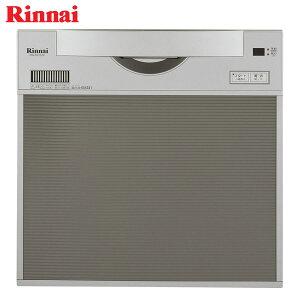 《受注生産》リンナイ 食器洗い乾燥機 RKW-C401C(A)-SV シルバー 幅45cm スライドオープン/化粧パネル対応《特定保守製品》