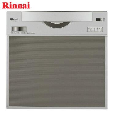 リンナイ食器洗い乾燥機RKW-C401C(A)-SVシルバー幅45cmスライドオープン/化粧パネル対応《特定保守製品》