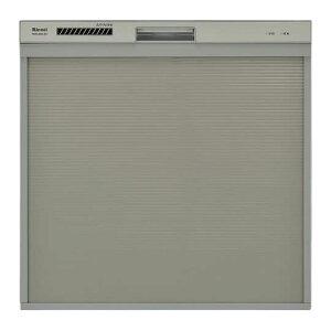 リンナイ ビルトイン食洗機 スリムデザイン シルバー RSW-404A-SV [80-7455]《特定保守製品》