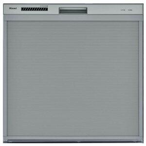 リンナイ ビルトイン食洗機 コンパクトタイプ RSW-C402C-SV [80-7714]《特定保守製品》