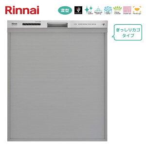 リンナイ 食器洗い乾燥機 RSW-D401GP 深型スライドオープン ぎっしりカゴタイプ