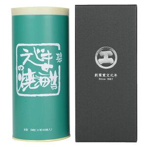 倭紙茶舗 江嶋 ギフト 「上焼海苔」 化粧箱入 GS-007