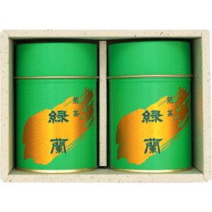 倭紙茶舗 江嶋 ギフトセット 「緑蘭 100g」2缶セット 化粧箱入 GS-011