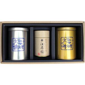 倭紙茶舗 江嶋 ギフトセット 「江嶋園 80g」「初摘極上焼海苔」「味付海苔」 3缶セット 化粧箱入 GS-017