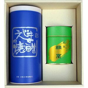 倭紙茶舗 江嶋 ギフトセット 「緑蘭 100g」「初摘極上焼海苔」 2缶セット 化粧箱入 GS-018