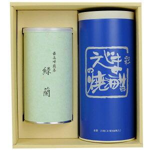 倭紙茶舗 江嶋 ギフトセット 「緑蘭 200g」「初摘極上焼海苔」 2缶セット 化粧箱入 GS-022