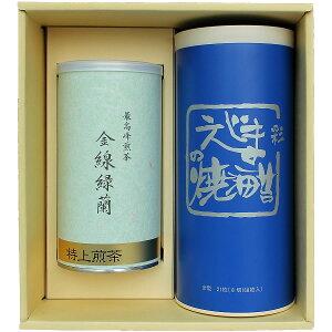 倭紙茶舗 江嶋 ギフトセット 「金線緑蘭 200g」「初摘極上焼海苔」 2缶セット 化粧箱入 GS-023