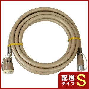 タイマー付ガス器具専用ガスコード3m[ガス炊飯器・ガスファンヒーターの接続に]【送料無料】