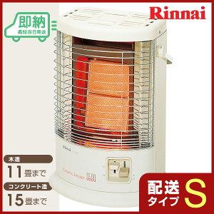 リンナイ ガス赤外線ストーブ R-852PMSIII 木造11畳/コンクリート15畳 R-852PMS3