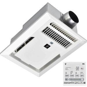 リンナイ 電気式浴室暖房乾燥機 BRS-C101HR-CX-RN(26-8869) 1室換気対応 1坪以下 プラズマクラスター《特定保守製品》