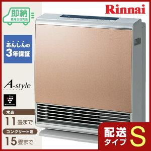 リンナイ ガスファンヒーター A-Style RC-N4001NP-CG クロスゴールド 4.07kW/11-15畳まで《配送タイプS》