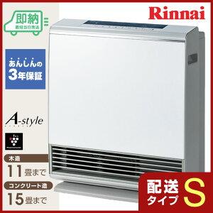 リンナイ ガスファンヒーター A-Style RC-N4001NP-CW クロスホワイト 4.07kW/11-15畳まで《配送タイプS》