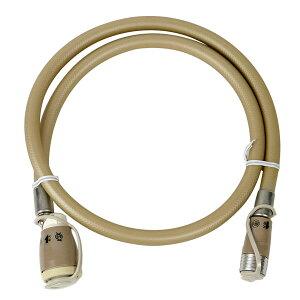 ガスコード1m [タイマー付きガス炊飯器・ガスファンヒーターの接続に]【都市ガス・LPガス兼用】