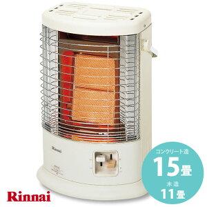 リンナイ ガス赤外線ストーブ R-852PMSIII(C) 木造11畳/コンクリート15畳 R-852PMS3《配送タイプS》