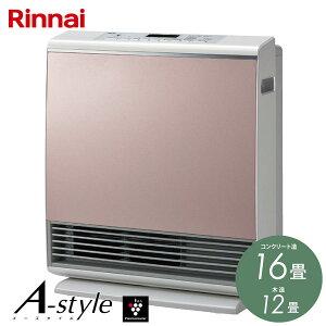 リンナイ ガスファンヒーター A-style RC-W4401NP-RM ローズメタリック 4.4kW/12-16畳まで