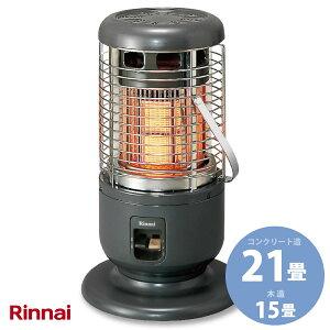 リンナイ ガス赤外線ストーブ R-1290VMSIII(C) 木造15畳/コンクリート21畳