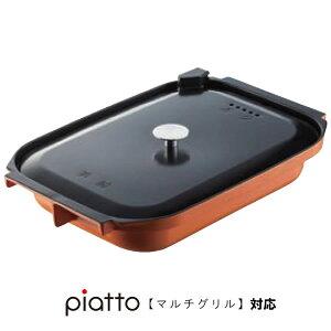 ノーリツ キャセロールL(ピアットマルチグリル用) DP0148