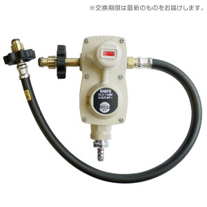 富士工器 LPガス用自動切替式調整器 RH8FN-H