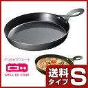 オークス グリルピザプレート leye LS1502 魚焼きグリル用フライパン レイエ