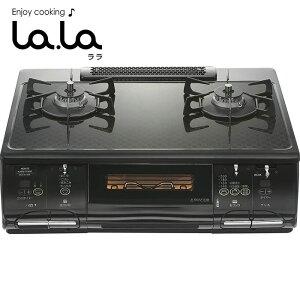 ノーリツ ガスコンロ NLW2273TS(L/R)La.La(ララ) ガラストップ/ブラックフェイス ガステーブル《配送タイプS》
