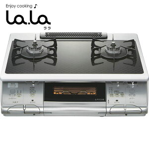 ノーリツ ガスコンロ NLW2273TSSI(L/R)La.La(ララ) ガラストップ/シルバーフェイス ガステーブル《配送タイプS》
