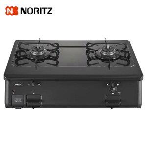 ノーリツ ガステーブル NLC2293CDBAR/L グリルなし 59cm幅 チャコール