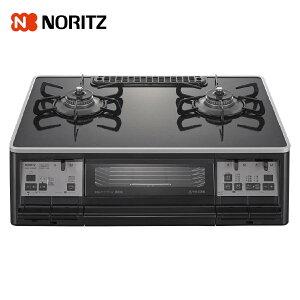 ノーリツ ガステーブル NLW2290ACBAR/L 無水両面焼グリル 59cm幅 クリアパールブラック