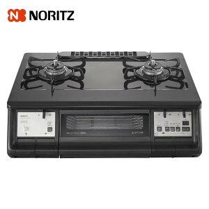 ノーリツ ガステーブル NLW2291ACDBAR/L 無水両面焼グリル 59cm幅 ブラックプラチナ