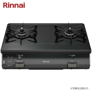 リンナイ ガステーブル RT64-2H6S ワンピーストップ 標準幅59cmタイプ(グリル無し) ブラック
