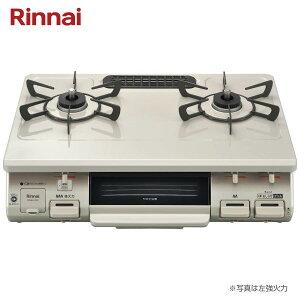 リンナイ ガステーブル RT64JH7S2-C ワンピーストップ 標準幅59cmタイプ 水無し片面焼グリル クリームベージュ