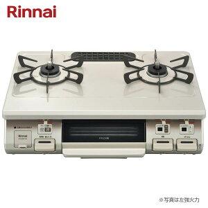 リンナイ ガステーブル RT64MH7R2-C ワンピーストップ 標準幅59cmタイプ タイマー・温調 水無し片面焼グリル