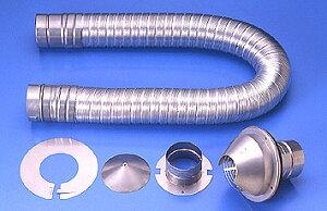 リンナイガス衣類乾燥機用排湿管セットDPS-75【部品※送料別途】