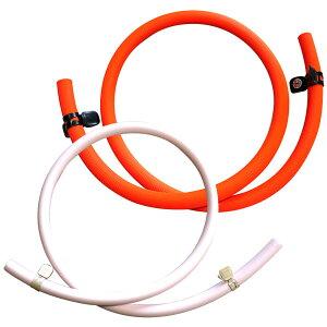 ゴムホース1m(内径9.5mm)バンド付き [ガスコンロ/ガス炊飯器/ガスオーブン等の接続に]