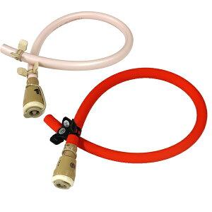 ゴムホース60cmバンド付き+ゴム管用ソケットJG200C [ガスコンロ/ガス炊飯器/ガスオーブン等の接続に]