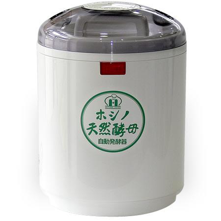 《即納/あす楽対応》ホシノ天然酵母パン種自動発酵器 HT-08
