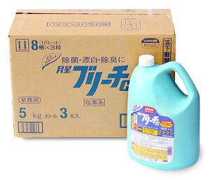 花王プロシリーズブリーチC(業務用)5kg×3本入り【送料・代引手数料無料!】
