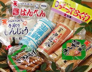 小田原かまぼこ詰め合わせさつまあげ・ちくわ他練物7種お楽しみセット杉兼商店