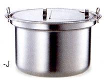 象印(ZOJIRUSHI)業務用スープジャー専用鍋TH-N120【送料・代引手数料無料!】