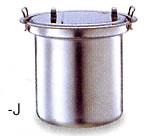象印(ZOJIRUSHI)業務用スープジャー専用鍋TH-N045【送料・代引手数料無料!】