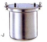 象印(ZOJIRUSHI)業務用スープジャー専用鍋TH-N080【送料・代引手数料無料!】