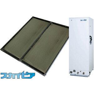 ノーリツ家庭用ソーラーシステムスカイピア(太陽熱温水器)UF-2342D貯湯量300L/集熱器2枚