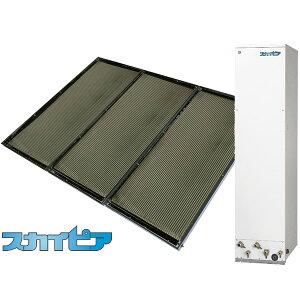 ノーリツ家庭用ソーラーシステムスカイピア(太陽熱温水器)UF-3202D貯湯量200L/集熱器3枚