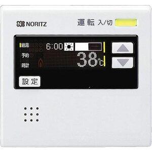 ノーリツ台所用リモコンRC-7506M-1(ソーラーシステム用【オプション※送料別途】