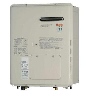 【60%OFF&7年保証付き】リンナイ暖房専用熱源機RH-K200W2-6