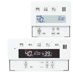 ノーリツ給湯暖房熱源機用リモコンRC-9112Pマルチセット