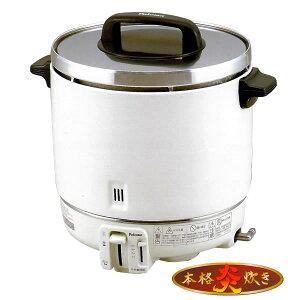 パロマ業務用ガス炊飯器2升炊き(フッ素内釜)PR-403SF